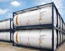 Tankcontainer Direktinvestment von Buss Capital+++ Buss Container 52 (Euro) und Buss Container 53 (USD) ab sofort verfügbar+++